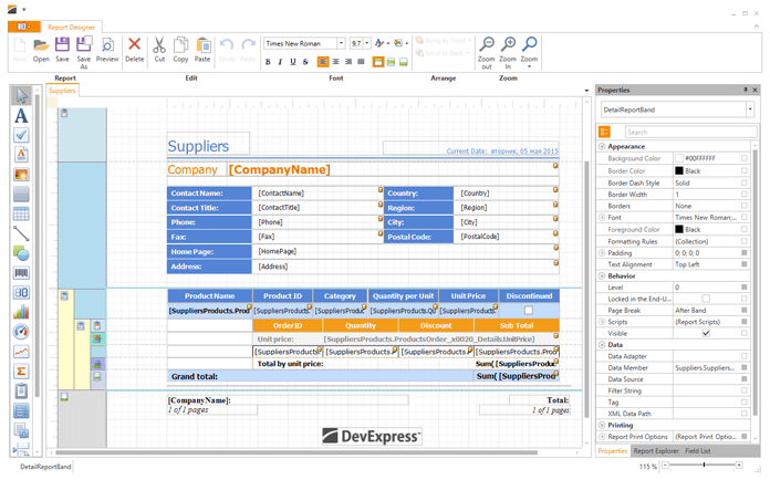 DevExpress WPF Report Designer